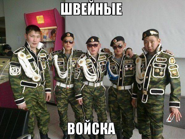 армейские фото приколы