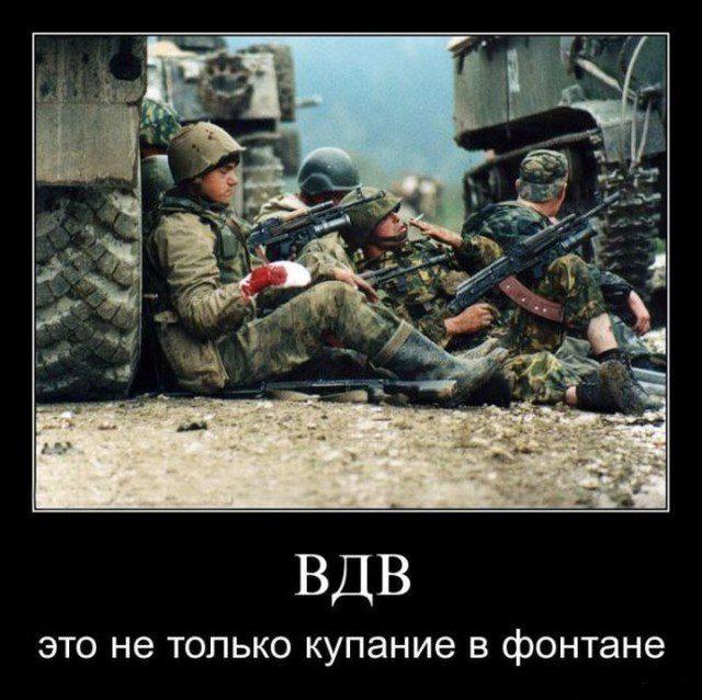 army_06
