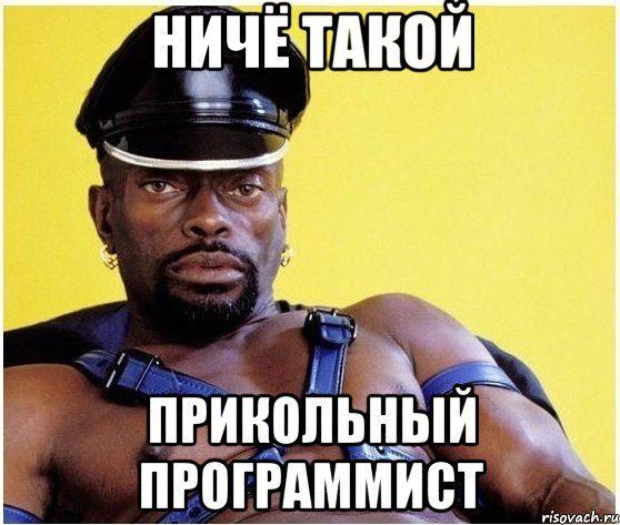 chernyj-vlastelin_15275049_orig_