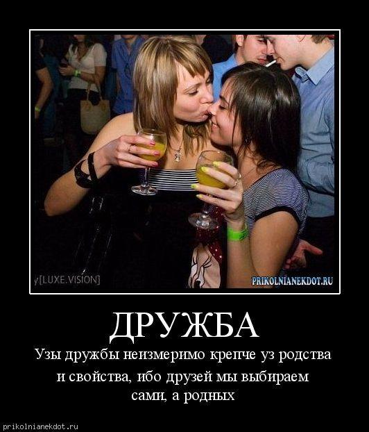 demotivator_2011031721-x_0b9071fe