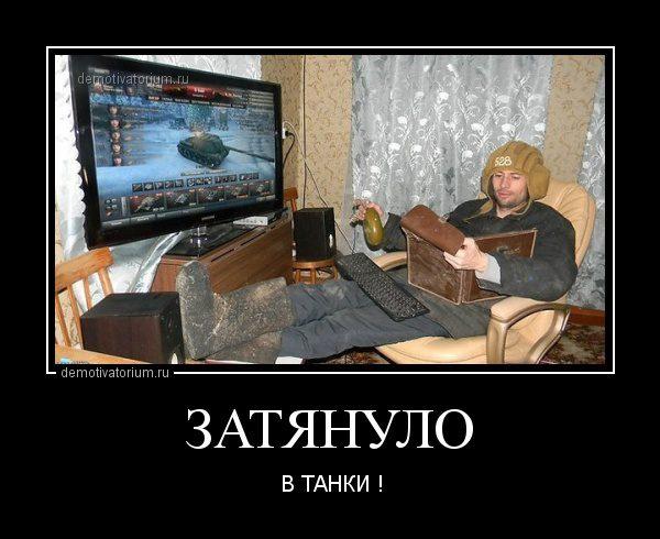 demotivatorium_ru_zatjanulo_59405