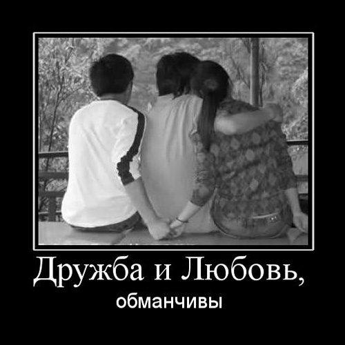 Прикольные картинки про дружбу и любовь, ночь