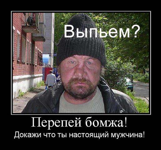 demotivatory-sigarety-alkogol-narkotiki-f-it-ru125