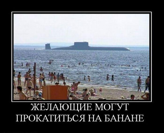 demotivatory_na_pjatnicu_40_foto_13