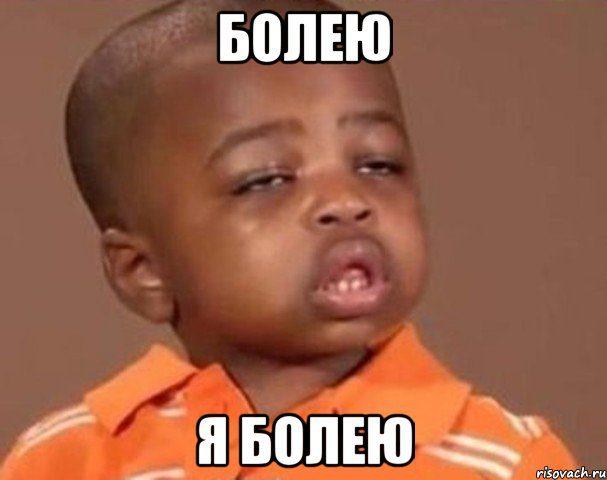kakoy-pacan_19986248_orig_