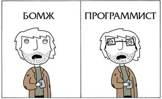 kartinki_pro_programistov03