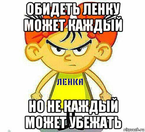 lenka_97774175_orig_