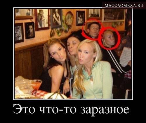 maccacmexa-Prikolnyye-demotivatory-devushkami-7-8