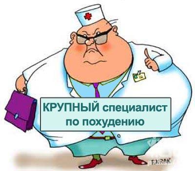 medicina04