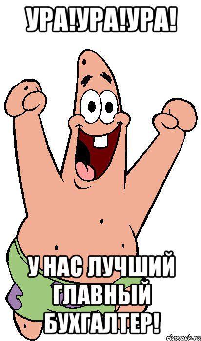 patrik_17215680_orig_