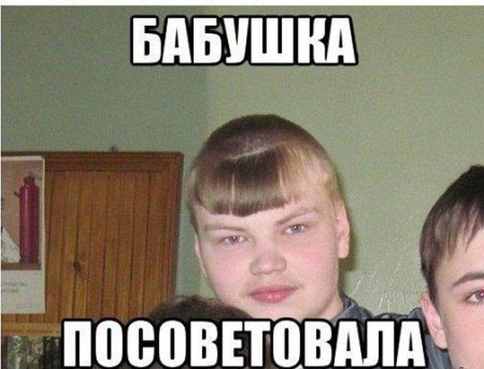 podborka_12