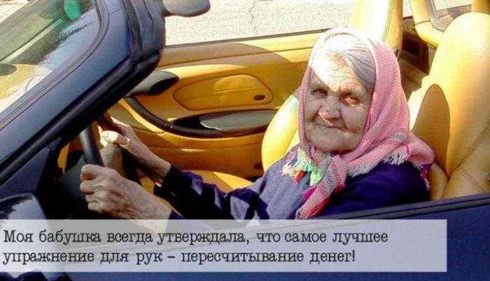 prikolnye-vyskazyvaniya-nashih-babushek-i-dedushek_4