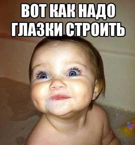 prikolnye_deti_05