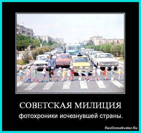 prikoly-demotivatory-pro-mentov-miliciju_3