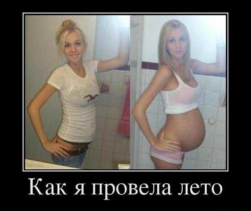 pro_beremennyh_04