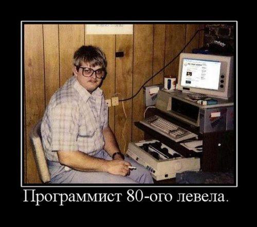 programdemotiv2014_003
