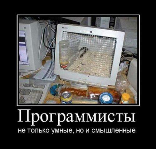 programdemotiv2014_018