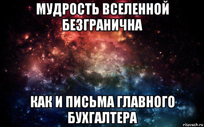 prosto-kosmos_101111740_orig_