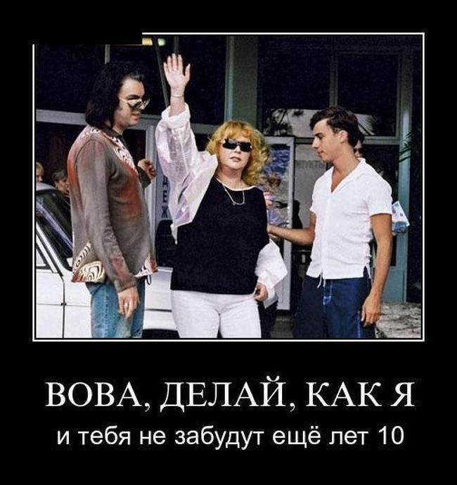 putin_47