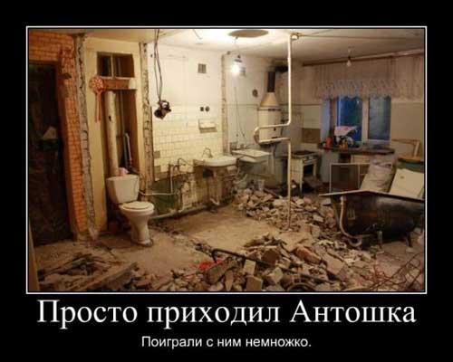remont_kvartir_01