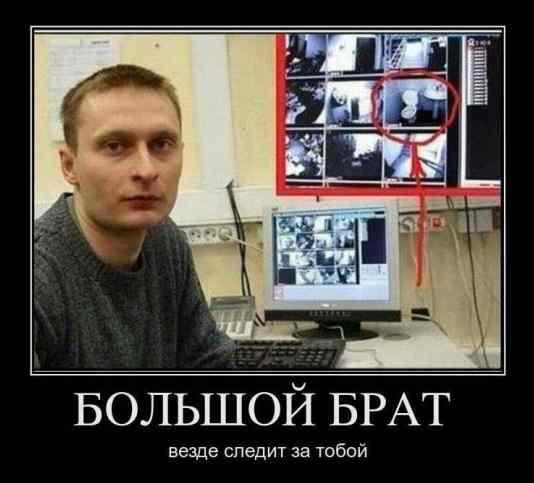 rg4.ru_demotivator_25