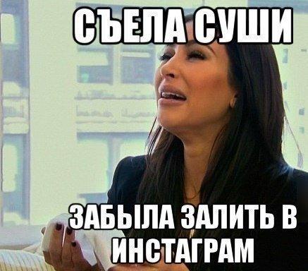 smeshnie_kartinki_139481753233