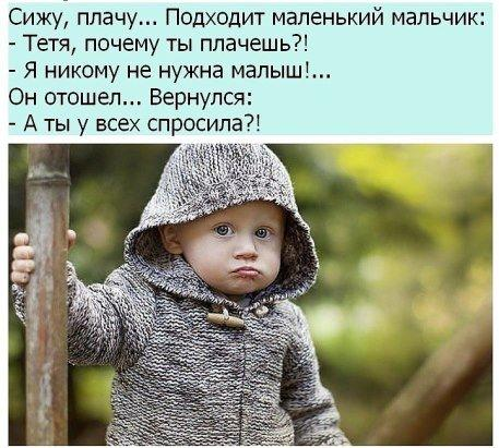 smeshnie_kartinki_143239525241