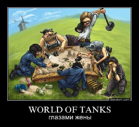 smeshnye-kartinki-vorld-of-tank_2