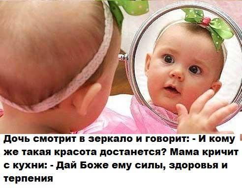 smeshnye_foto_prikoly_s_prikolnymi_nadpisyami_4