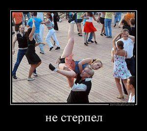tmb_demotivatorium_ru_ne_sterpel_73219