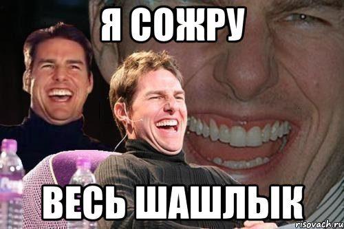 tom-kruz_18123133_orig_