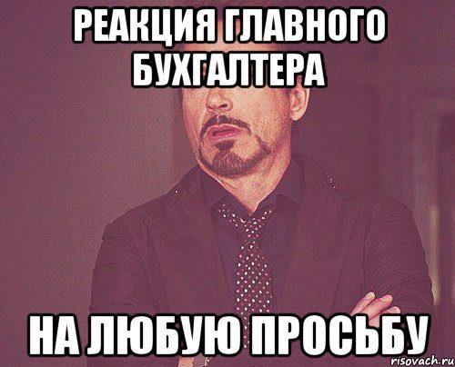 tvoe-vyrazhenie-lica_23519825_orig_