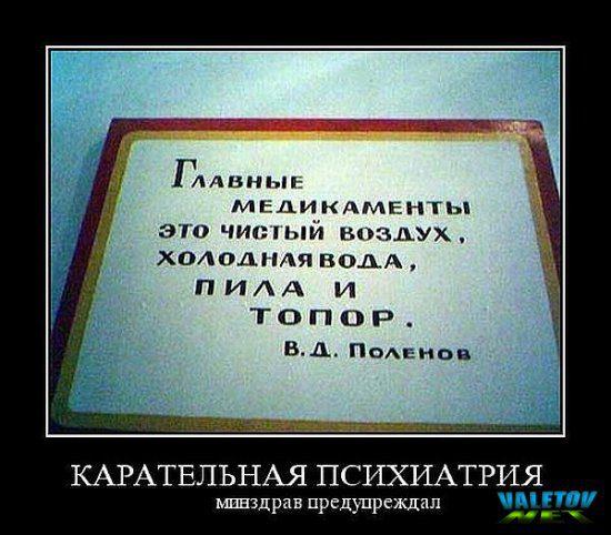valetov_net_imgid_303495