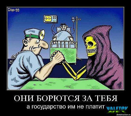 valetov_net_imgid_303705