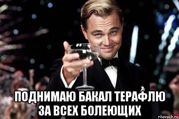 velikiy-getsbi-bokal-za-teh_68805952_orig_