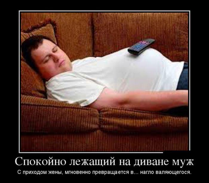 vesielie_demotivators_zapilili-ru_8