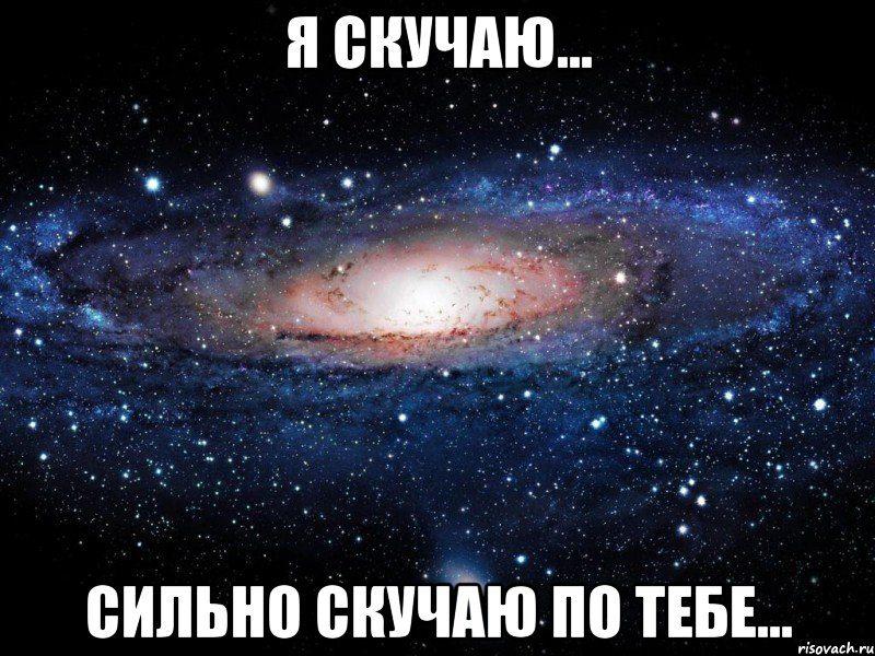 vselennaya_18289593_big_