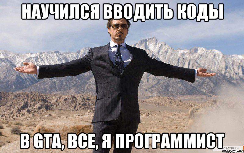 zheleznyy-chelovek_41692724_big_