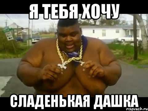 zhirnyy-niger_54550148_orig_