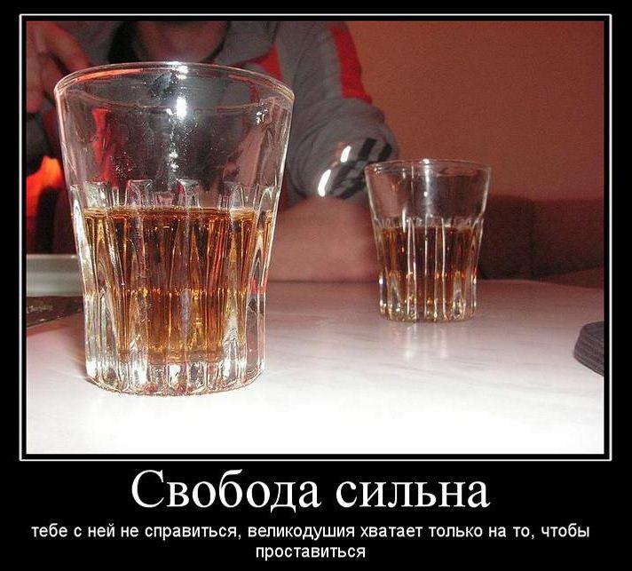 Сильно не напивайся картинки
