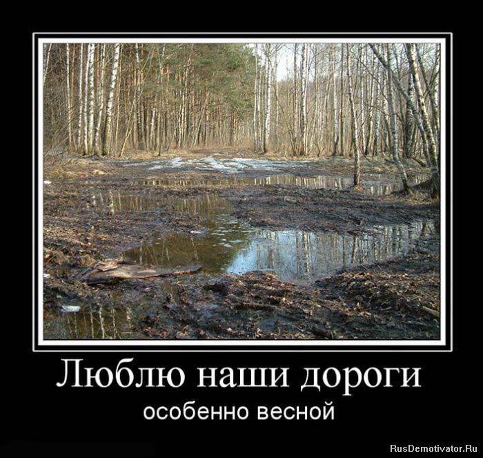 1272100904_demotivators_117