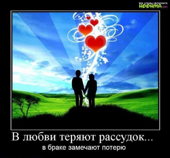 1317496926_dem_lubov_3