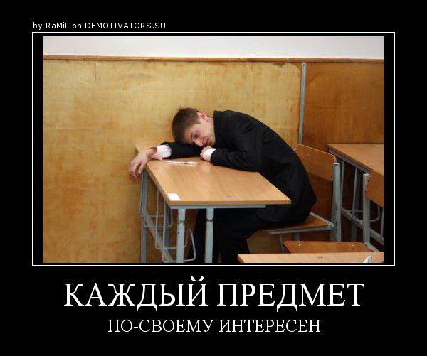 1317839030_2-photo