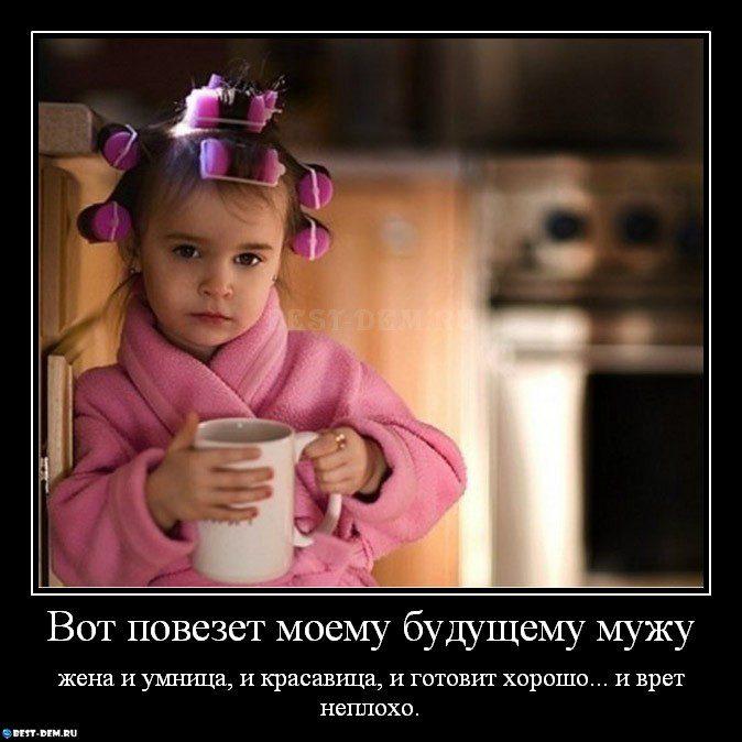 1323688612_image-61