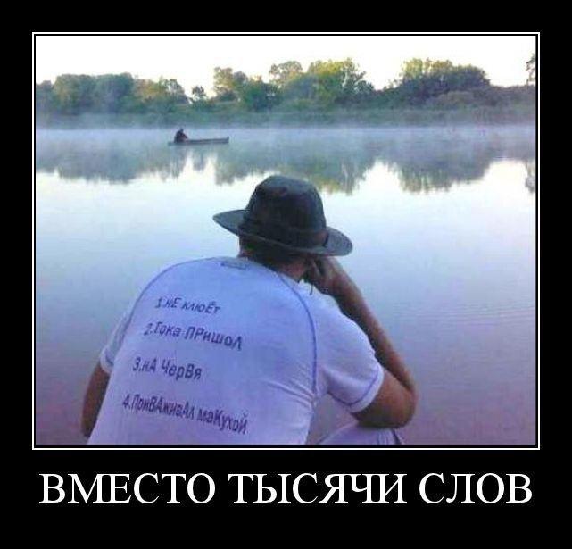 1347891804_rybak