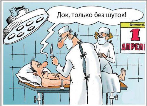 1364632039_prikoly-na-1-aprelya-7