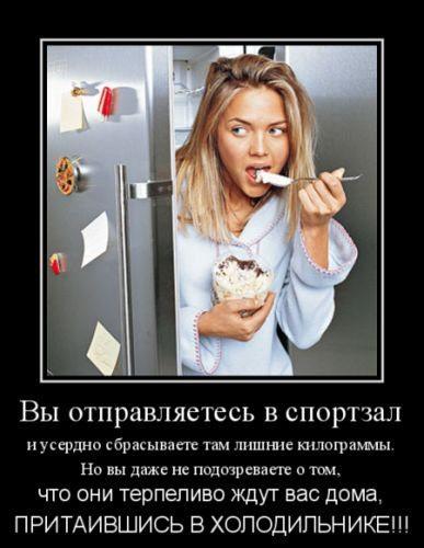 1378034092_poigraemnet04