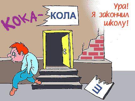 1383074021_shkola