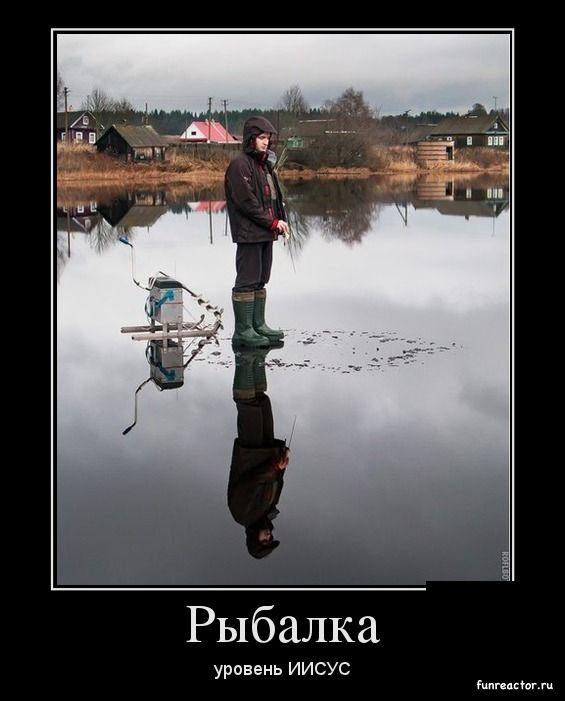 1383238880_demotivatory_01