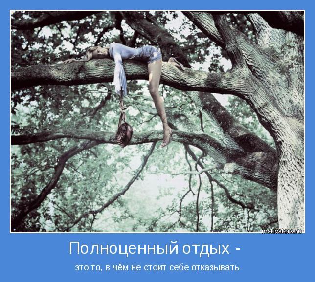 работа для людей из ярославля в москве